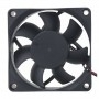 Fan 70x70x25mm, 12V DC, XH2.54 - 2Pin, AMPUL.EU